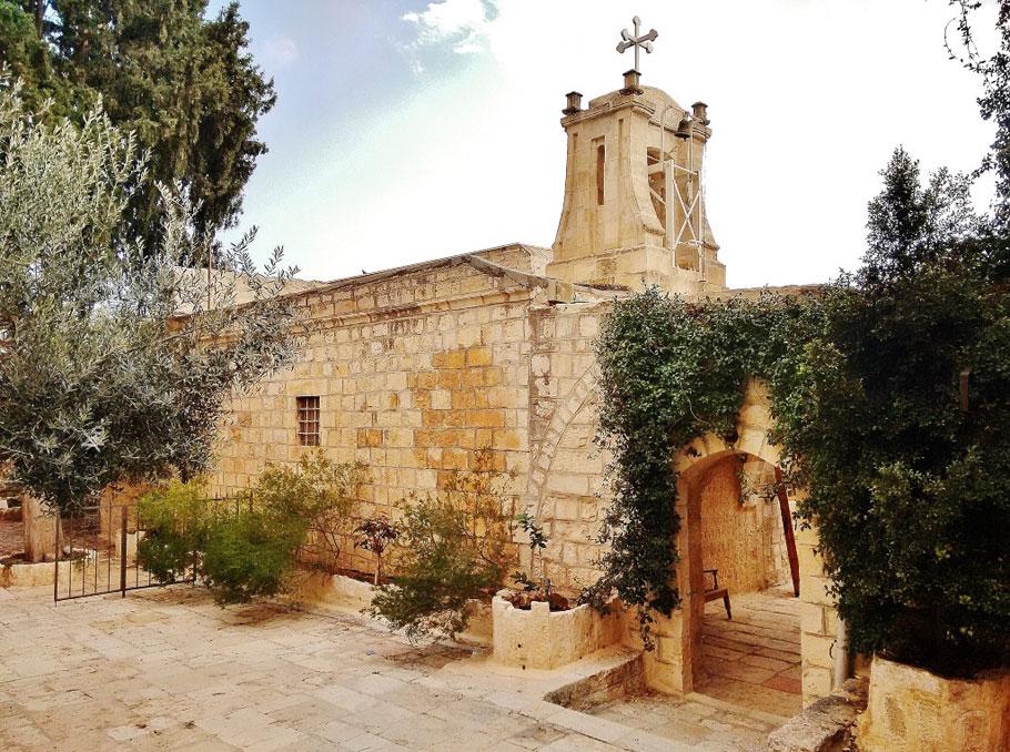 Երուսաղեմի Հայկական թաղամասում