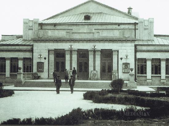 Հին թատրոնի շենքը: