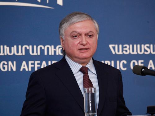 Эдвард Налбандян: Армения решительно осуждает теракт в Манчестере